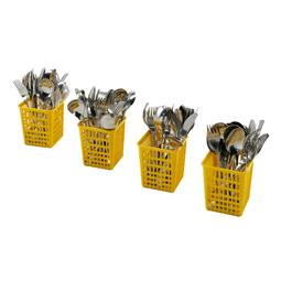 LaverieKit de 4 godets à couverts (jaune)