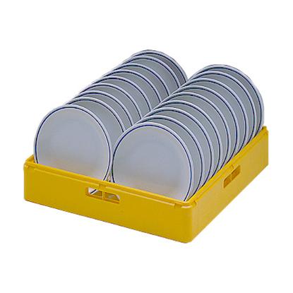 GeschirrspülenBasket for 18 Dinner Plates - 240mm (yellow)
